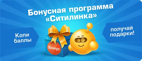 Бонусная программа для пользователей домашнего Интернета в Карелии